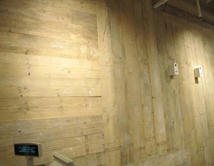ハーフ、サンディング加工(無塗装)を壁面