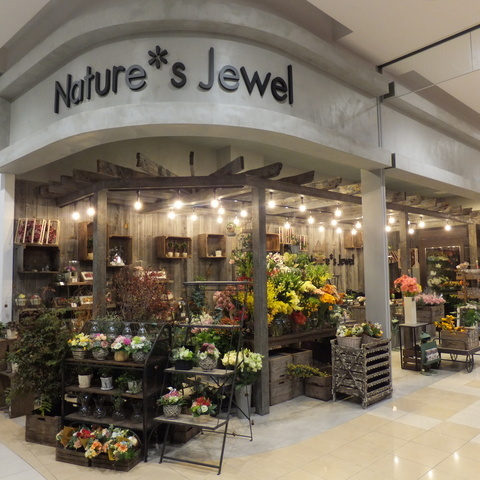 Nature's Jewel フラーワーショップサムネイル