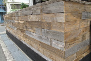 Fence Wood 加工