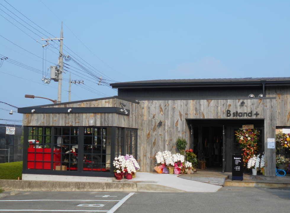 B stand + (大阪府箕面市)郊外型コンセプトショップ&カフェ