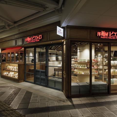 洋麺屋ピエトロ 千里中央店 オープンサムネイル