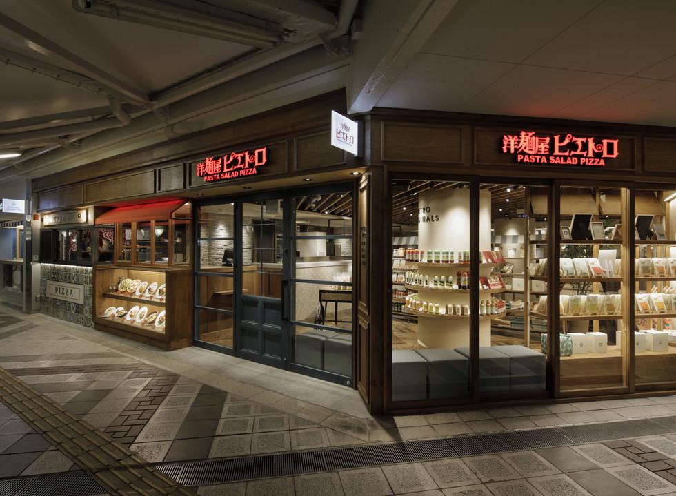 洋麺屋ピエトロ 千里中央店 オープン