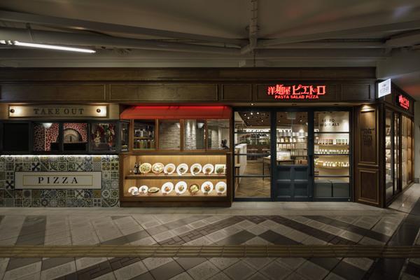 【洋麺屋ピエトロ 千里中央店】施工事例をアップしました! サムネイル