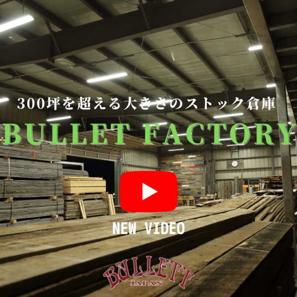 You Tube 配信、BULLET FACTORYサムネイル